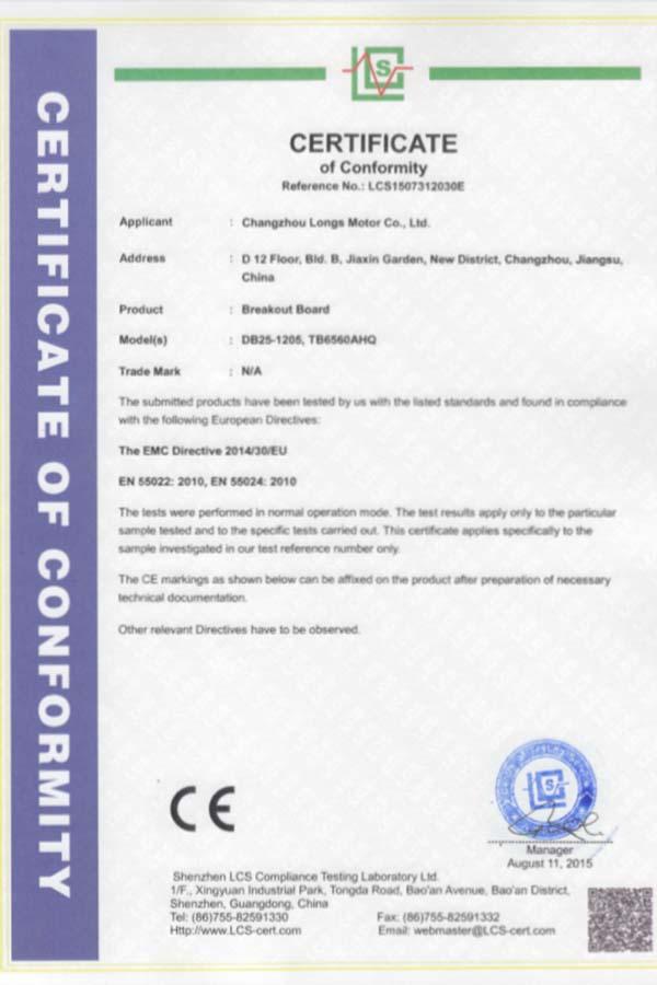 LCS1507312030E