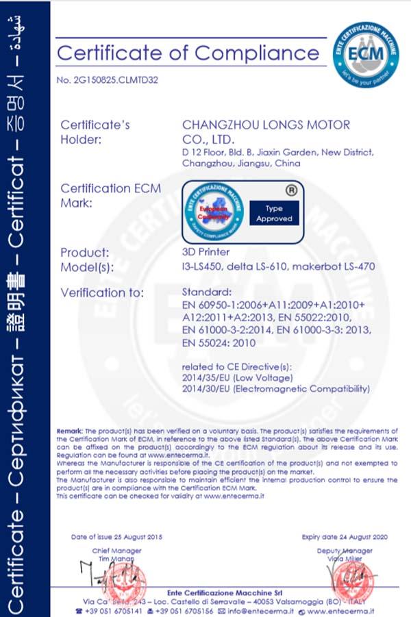 एनबी-CE.CLMTD32