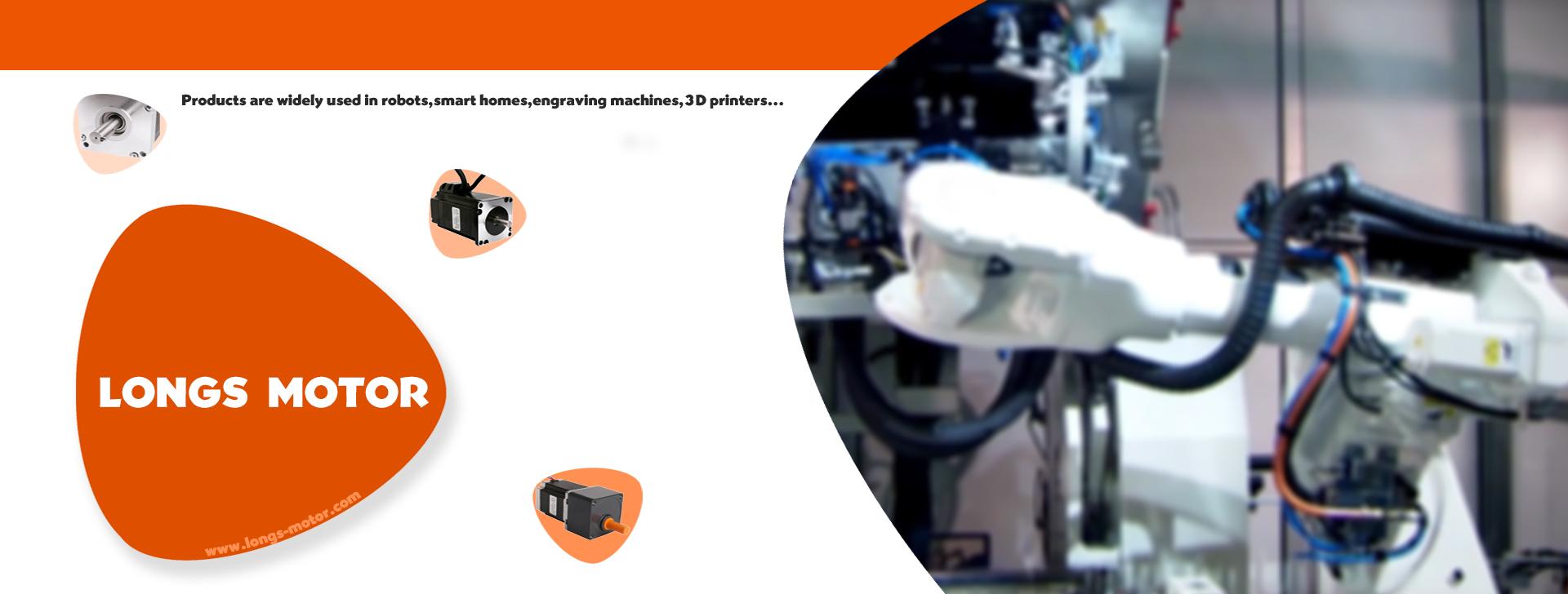Stepper Motor, Dc Motorservo Motor, Brushless Motor
